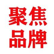 北京中視泰和文化傳媒有限公司