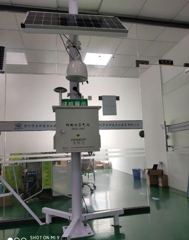 常德大气网格化监测系统生产