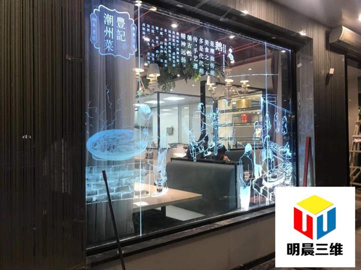 呼和浩特激光內雕玻璃發光技術定制 激光內雕技術 新型建材 質優價廉