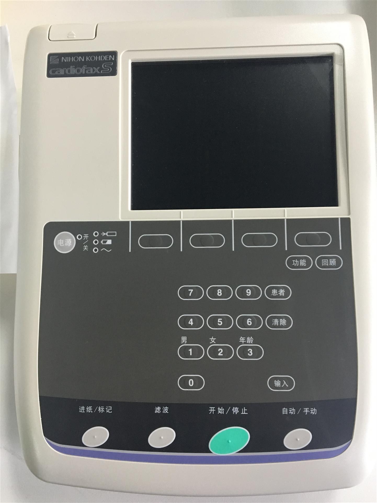 泉州日本光电心电图机
