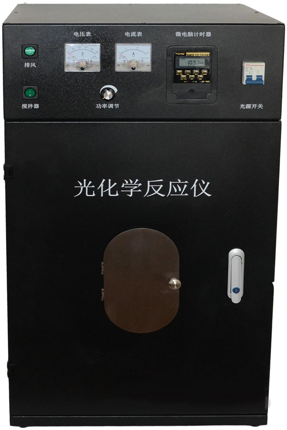 江苏光化学反应仪