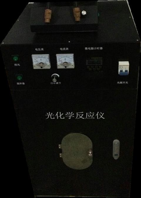 湖南光化学反应仪