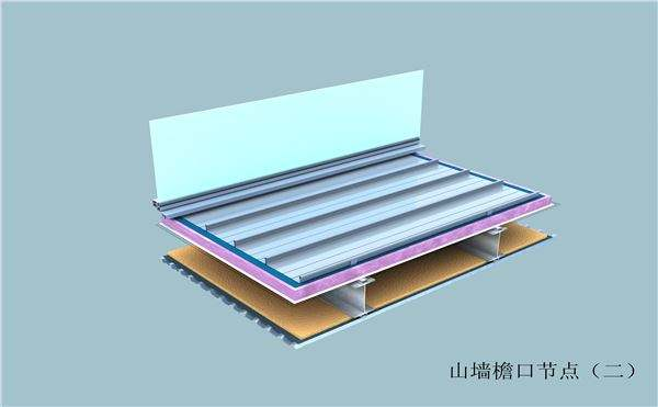 宣城金属屋面铝镁锰板65-430