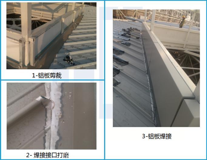 北京铝镁锰板报价