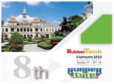 蚌埠国际橡胶展-上海橡胶展橡胶展会