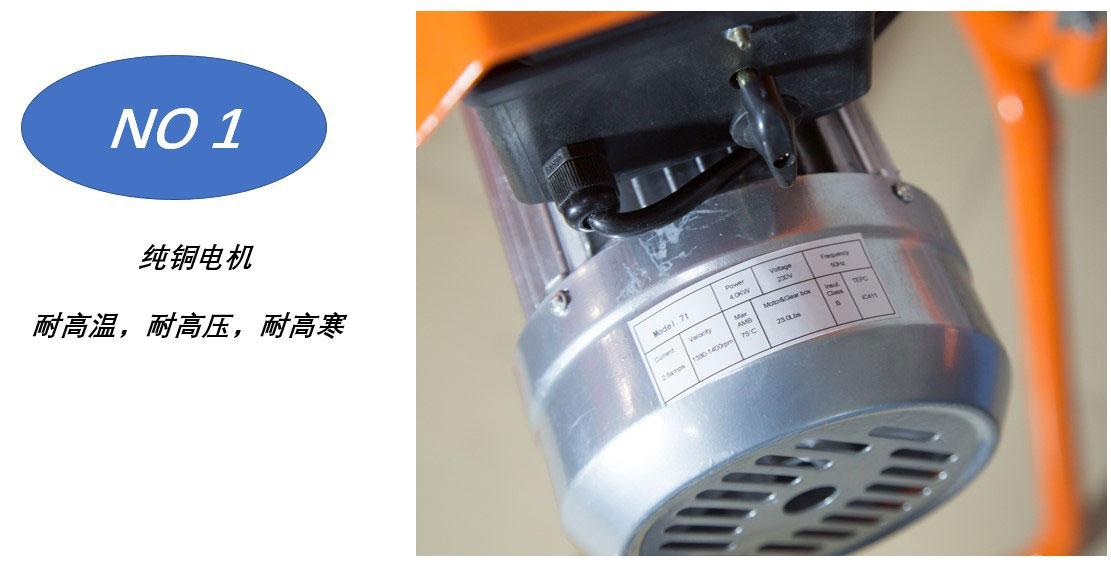 广州小型搅拌机