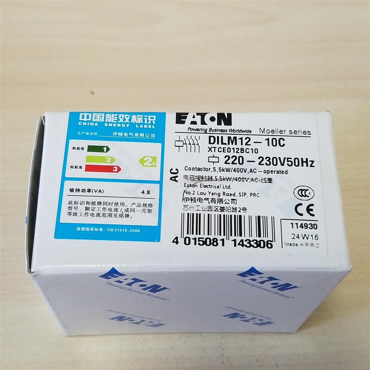 深圳DILA-22C伊顿接触器