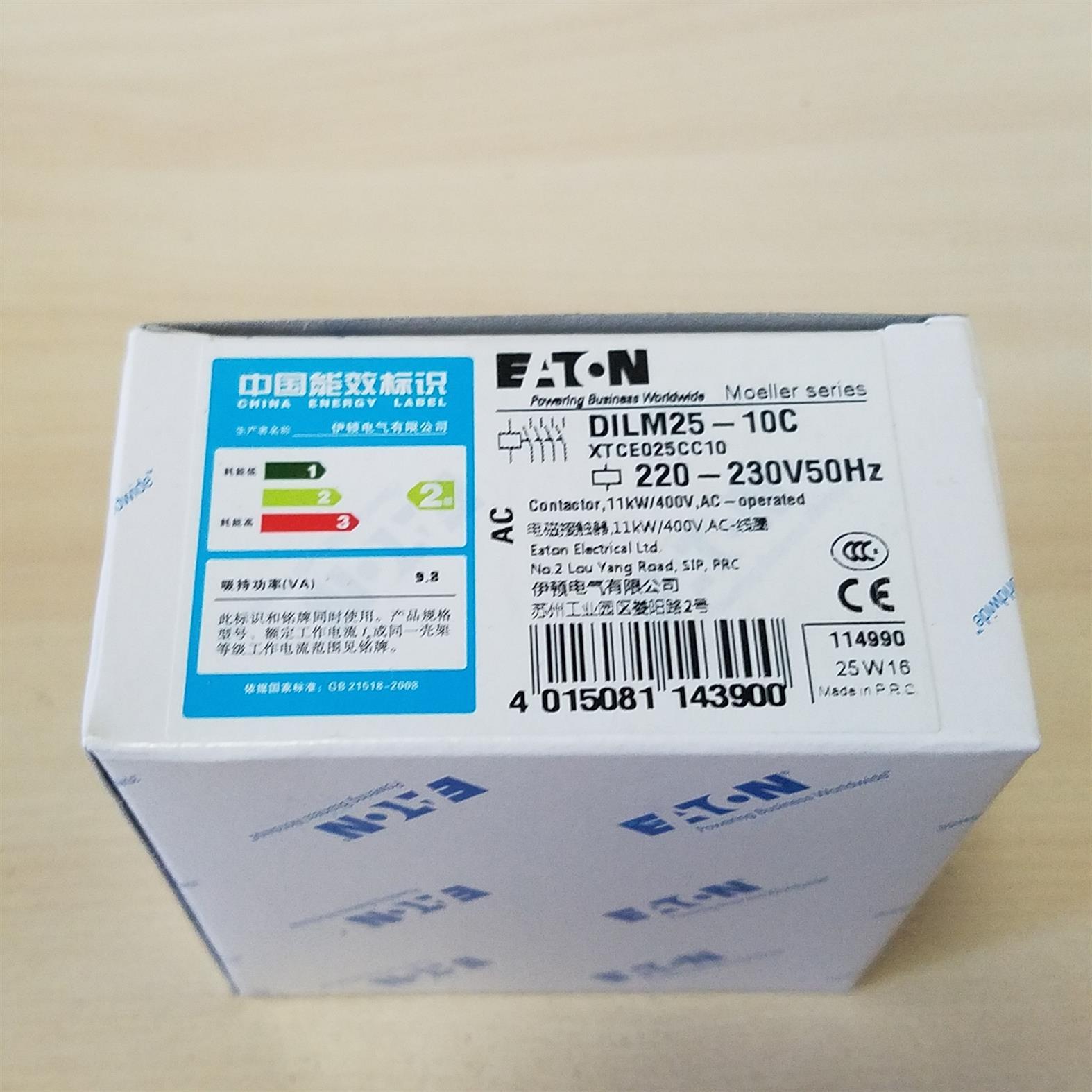 南昌DILM40-22伊顿接触器