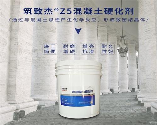北京抹灰砂浆掉粉子用Z5砂浆增强剂