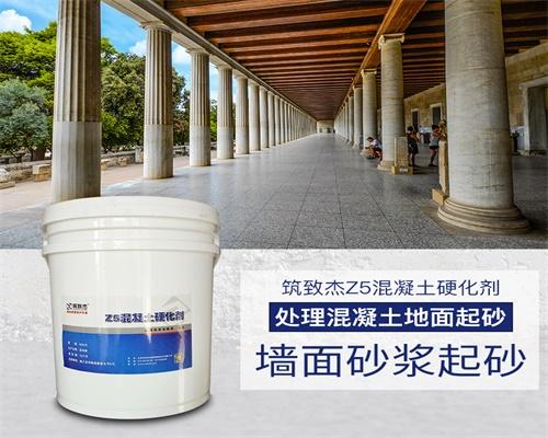 天津抹灰砂浆墙面起沙掉砂脱灰强度差怎么办中冶宝成好用