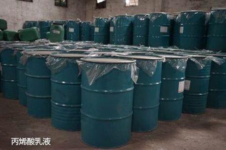 威海防水乳液公司