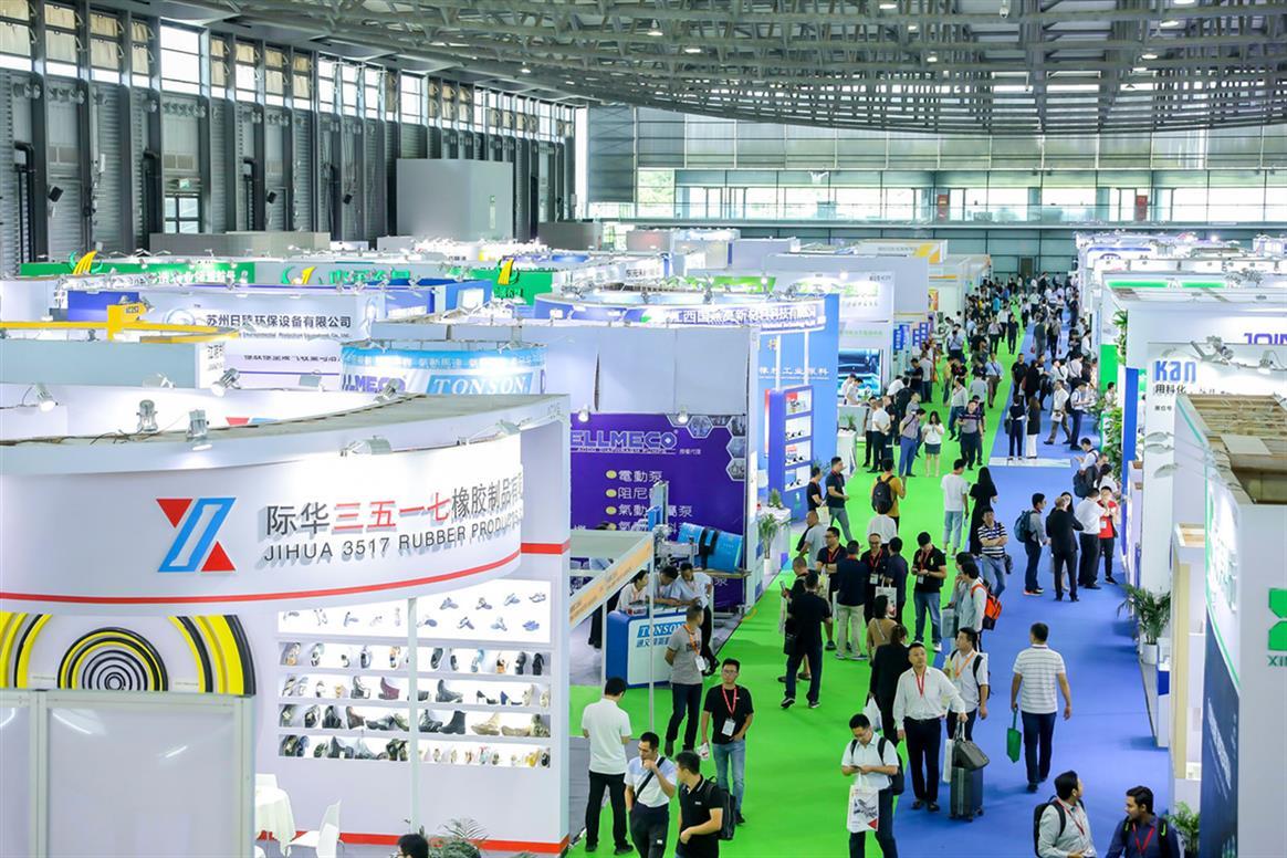 2021年中国国际橡胶制品展上海新国际
