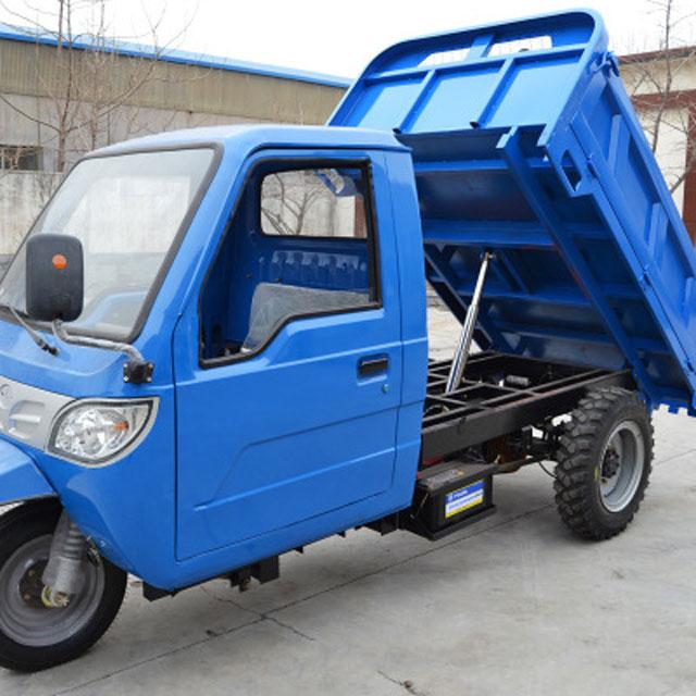 漳州三轮车厂