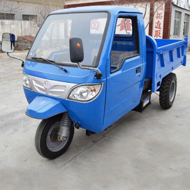 杭州三轮车厂