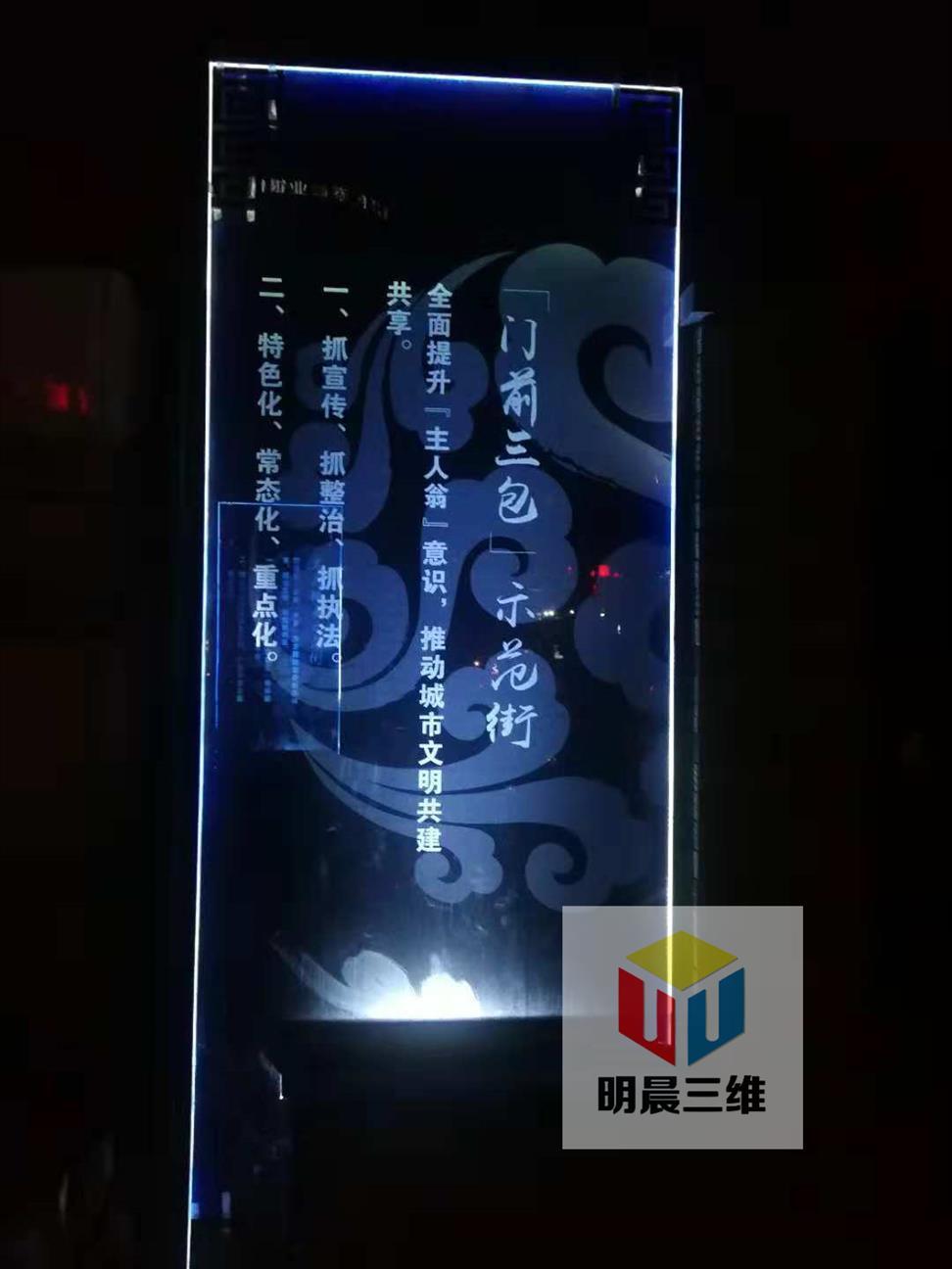 株洲新奇玻璃激光內雕工藝加工