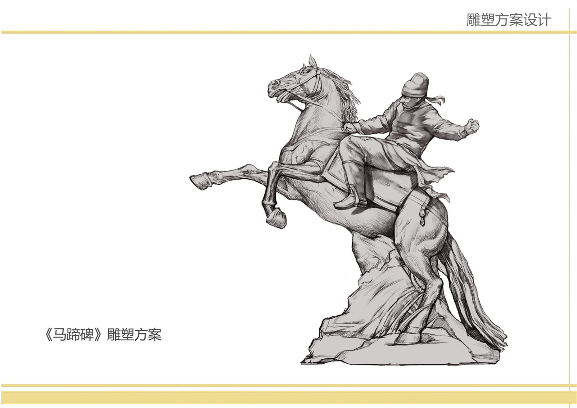 佛山雕塑设计报价