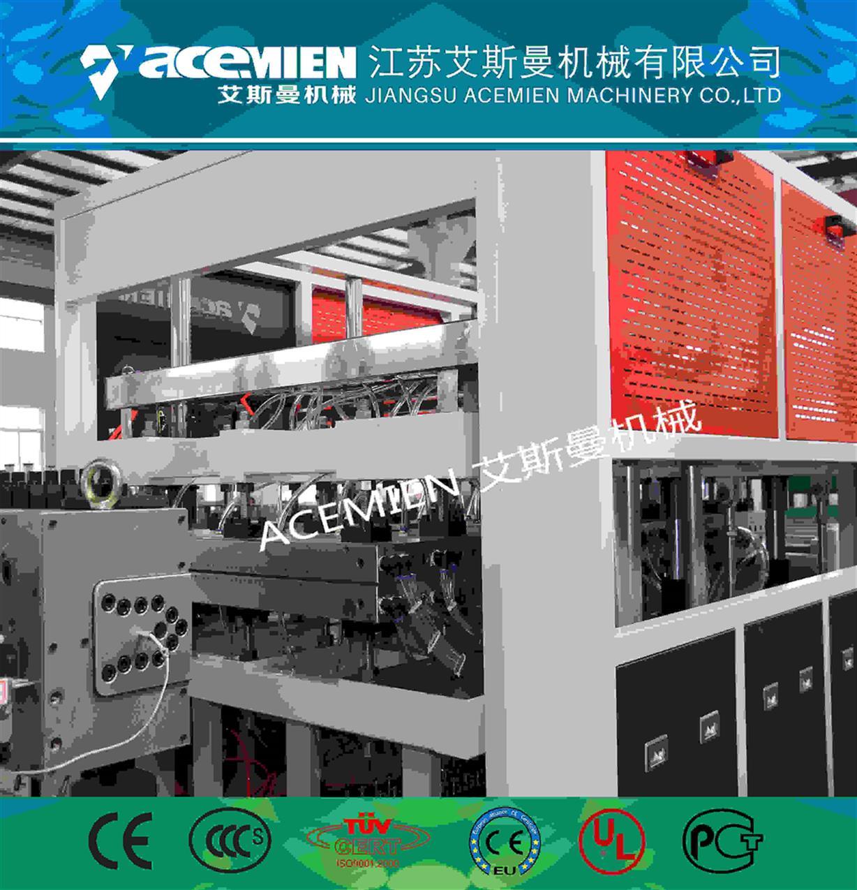 西宁塑料中空模板机器