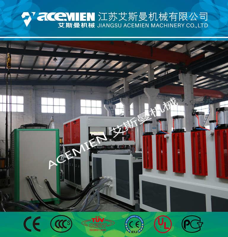 沧州塑料中空模板机器公司