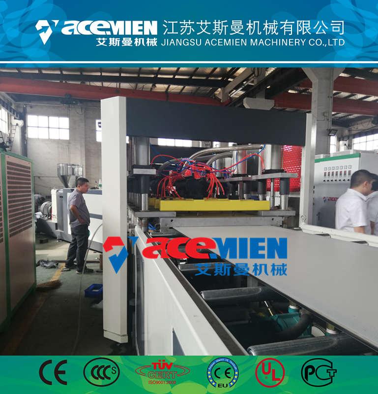 南阳塑料中空模板机器厂
