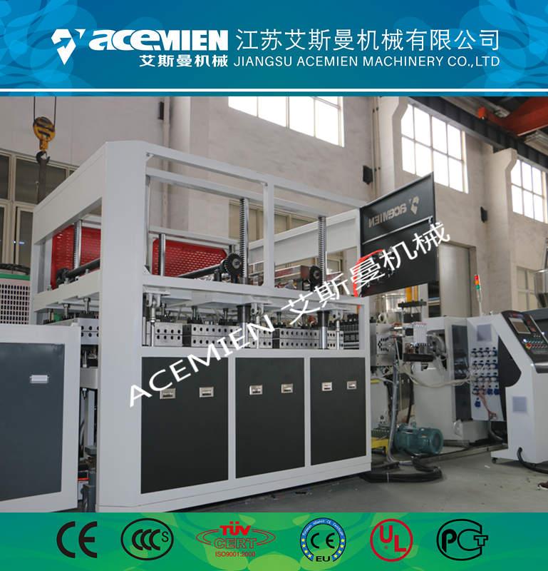 扬州塑料中空模板机器