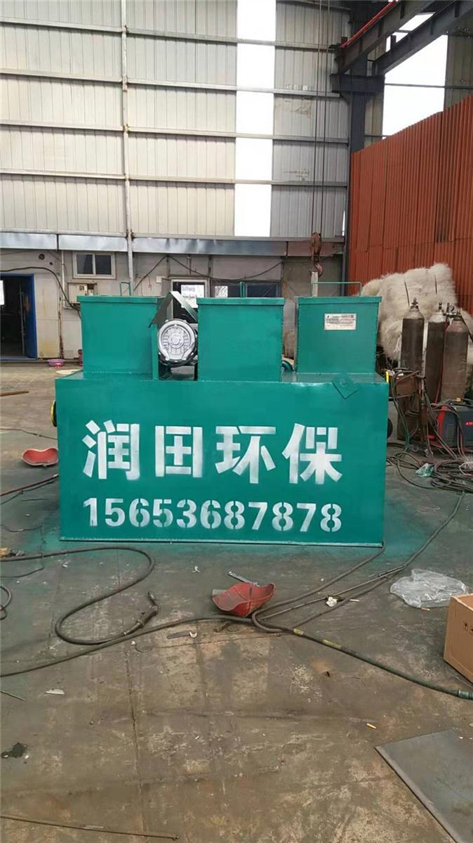 衡阳屠宰场污水处理设备批发