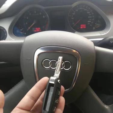 汽车芯片钥匙