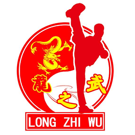 淮安龍之武武術文化交流有限公司