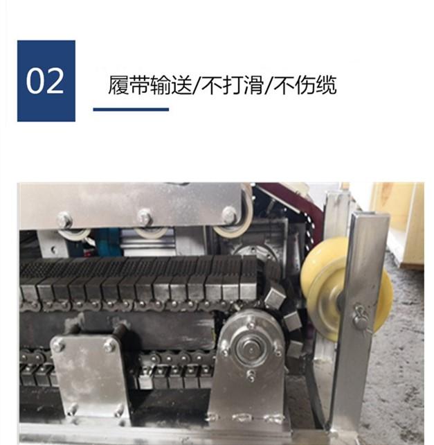 运城CY-D800型长云科技桥架电缆输送机专业生产厂家
