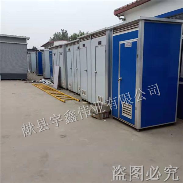 邯郸移动环保厕所