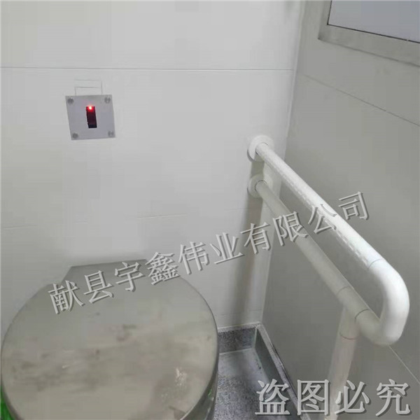 大同移动环保厕所