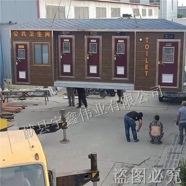 忻州移动环保厕所生产