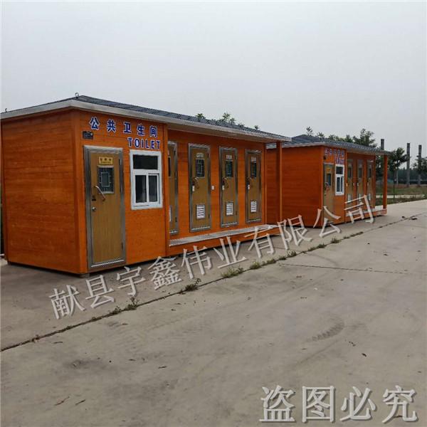 邯郸移动环保厕所厂