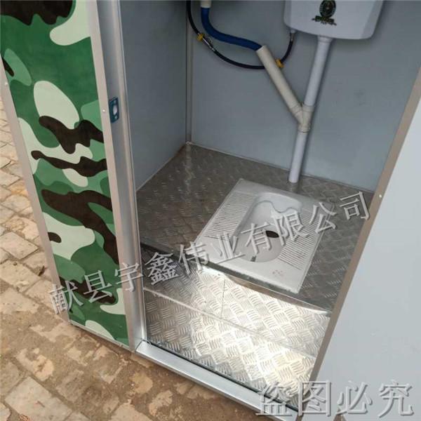 兴安盟移动环保厕所厂