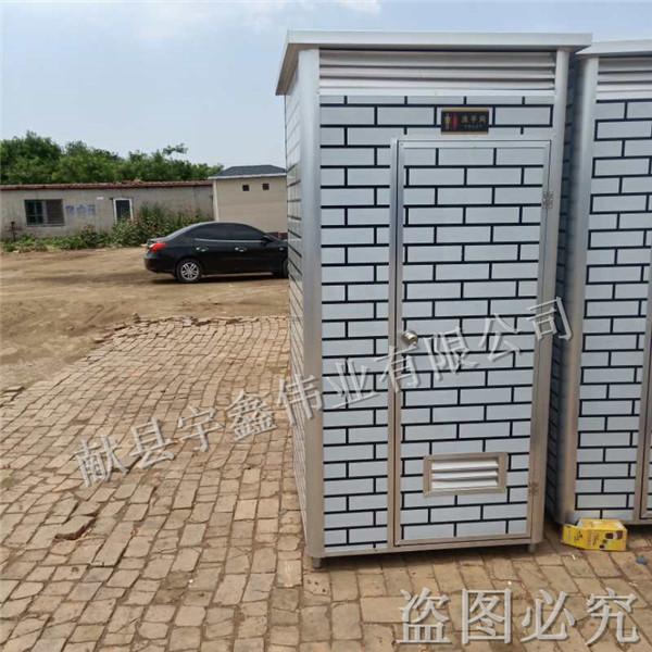 包头移动环保厕所多少钱