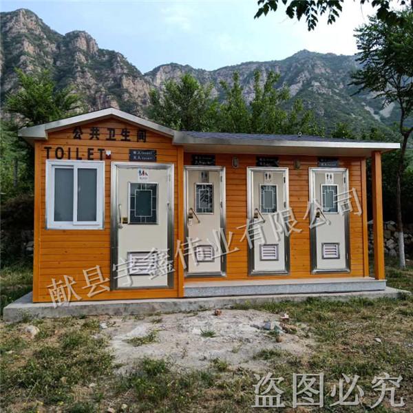 晋城移动环保厕所加工