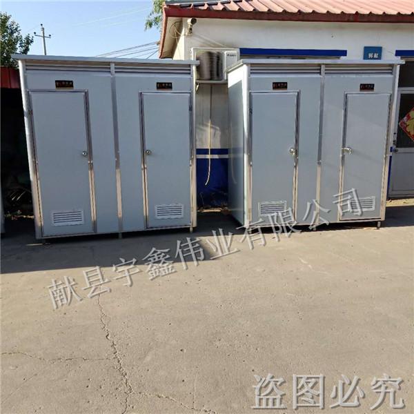 包头移动环保厕所批发价