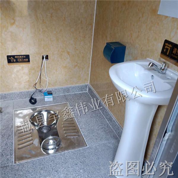 衡水移动环保厕所费用