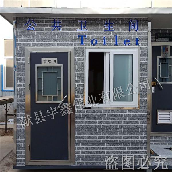 晋中移动环保厕所价格