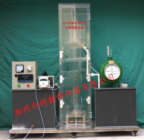 鞍山排水工程科研教學實驗裝置費用