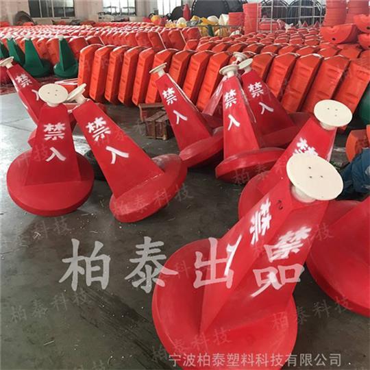 杭州水上警示浮体公司
