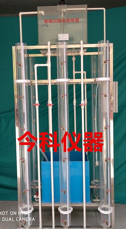 蚌埠排水处理实验装置厂商