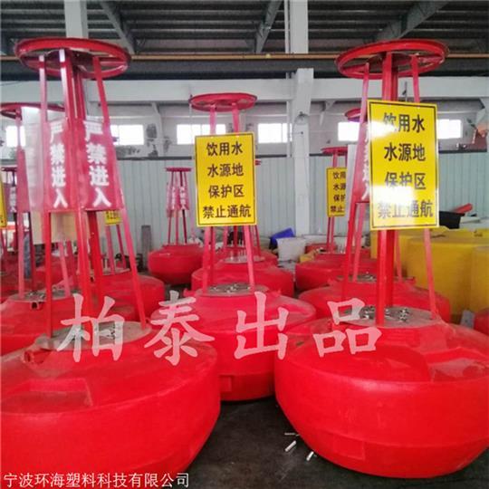滁州内湖航道浮标制作