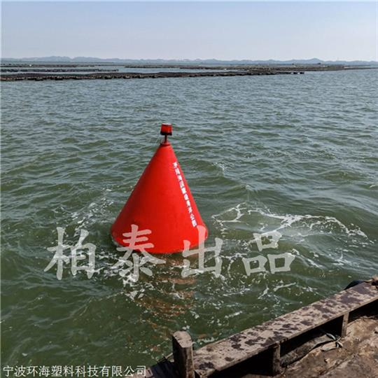 西安水库警示航标