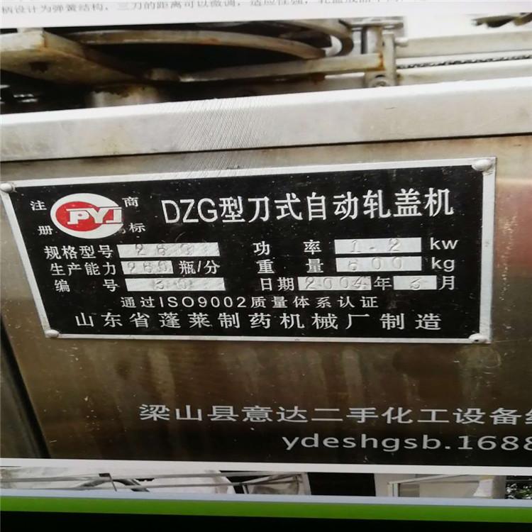 二手植物油碟式离心机报价