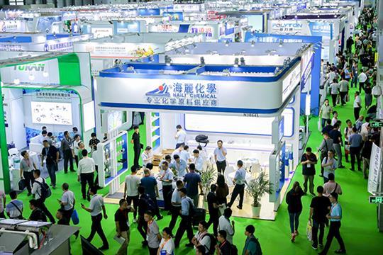 2021泰国橡胶展泰国曼谷国际展览中心举办