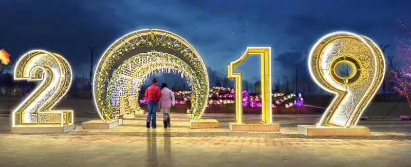 鹤壁浪漫灯光艺术展出售
