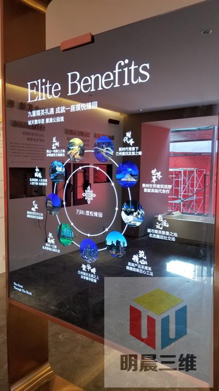 合肥精致玻璃激光內雕工藝生產 發光隔斷玻璃