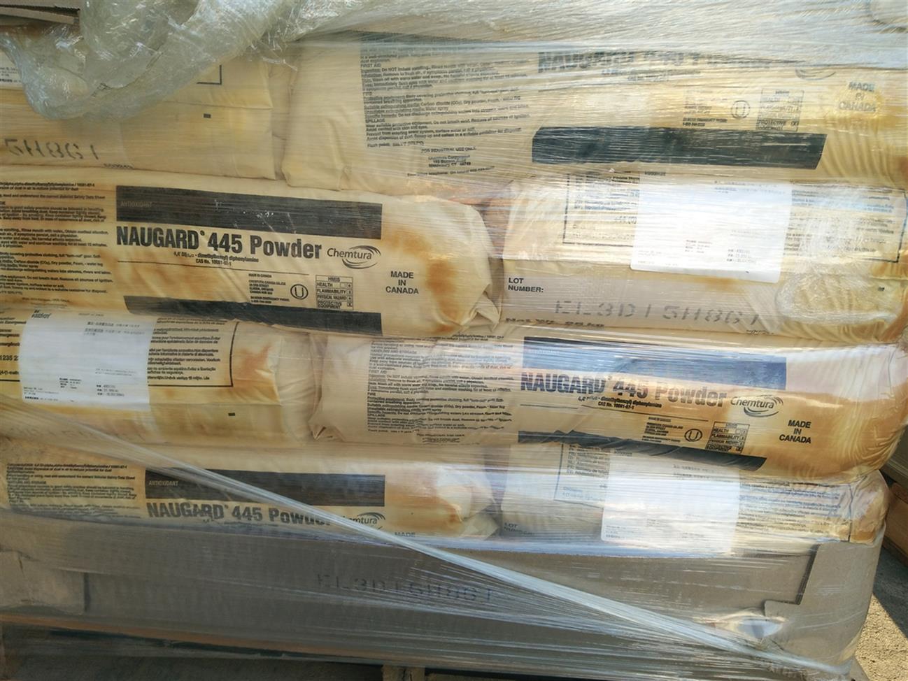 1024 白色至微黄粉体防老抗氧剂批发价格