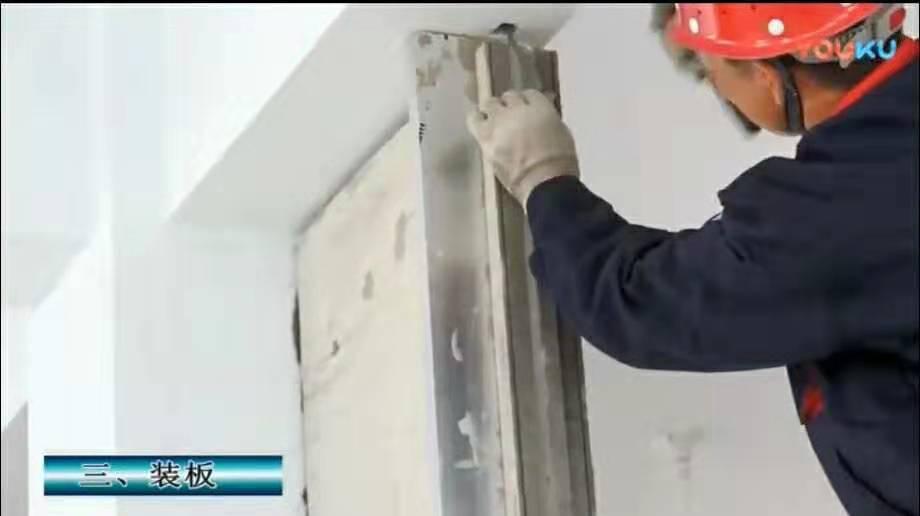 儋州轻质隔墙板安装方法