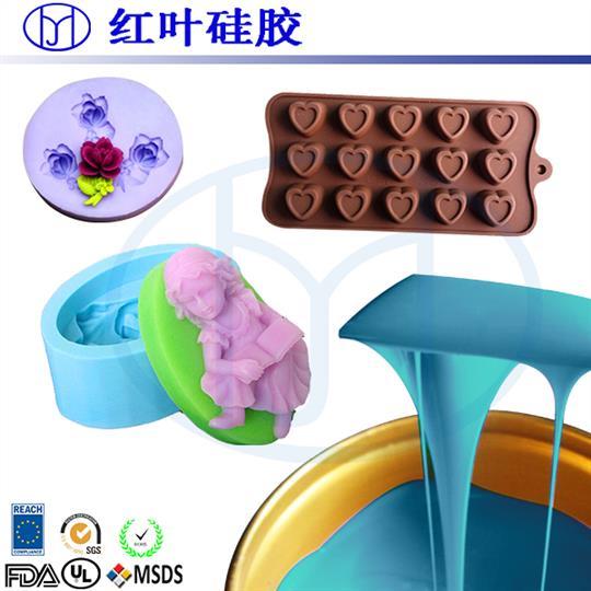 1:1食品级加成型模具硅胶价格 双组份液体模具硅胶 优质生产厂家